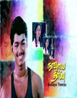 Naalaiya Theerpu (1992)