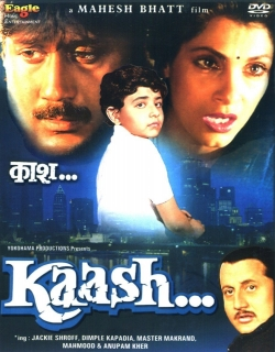 Kaash (1987) - Hindi