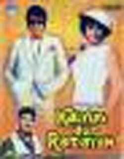 Kalyug Aur Ramayan (1987) - Hindi