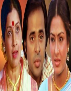 Mahananda (1987) - Hindi