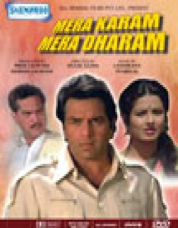 Mera Karam Mera Dharam (1987) - Hindi