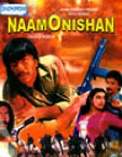 Naam O Nishan (1987) - Hindi