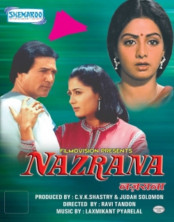 Nazrana (1987) - Hindi