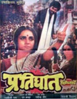 Pratighaat (1987) - Hindi