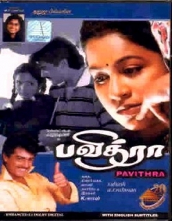 Pavithra (1994)