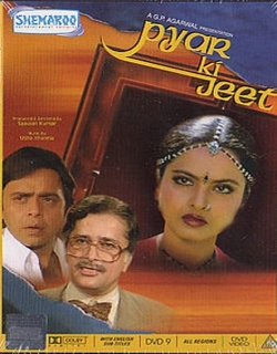 Pyar Ki Jeet (1987) - Hindi