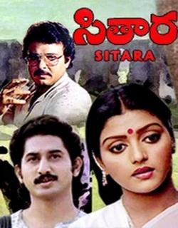 Sitaara (1983)