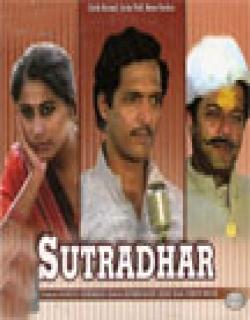 Sutradhar (1987) - Hindi