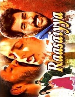 Raasaiyya (1995) - Tamil