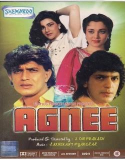 Agnee Movie Poster