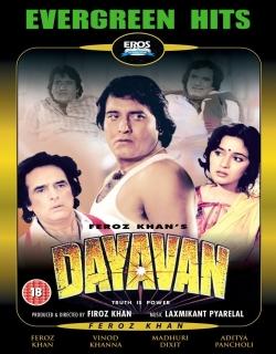 Dayavan (1988) - Hindi