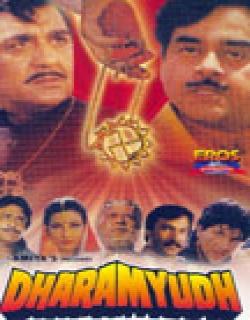 Dharamyudh (1988) - Hindi