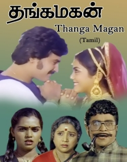 Thanga Magan (1983)