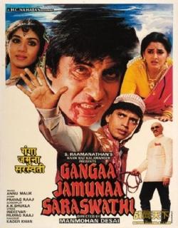 Ganga Jamuna Saraswati Movie Poster