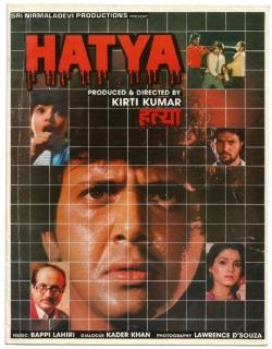 Hatya (1988) - Hindi