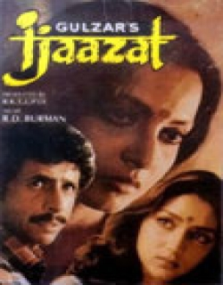 Ijaazat Movie Poster