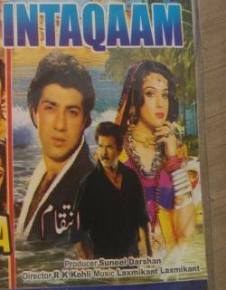 Inteqam (1988)