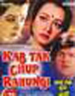Kab Tak Chup Rahungi (1988) - Hindi
