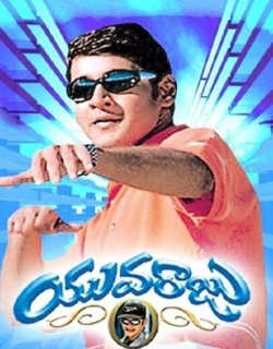 Yuvaraju Movie Poster