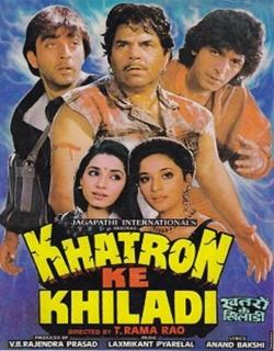 Khatron Ke Khiladi (1988) - Hindi