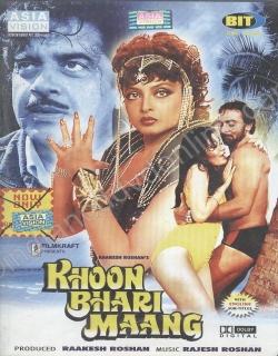 Khoon Bhari Maang (1988) - Hindi