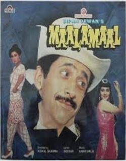 Maalamaal (1988)