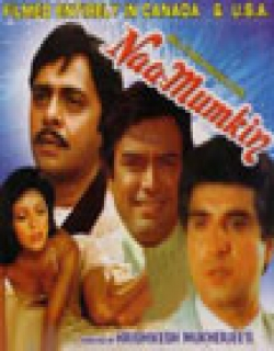 Namumkin (1988) - Hindi