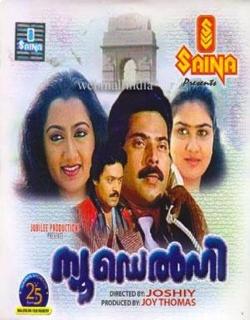 New Delhi Movie Poster