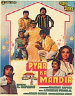 Pyar Ka Mandir (1988) - Hindi