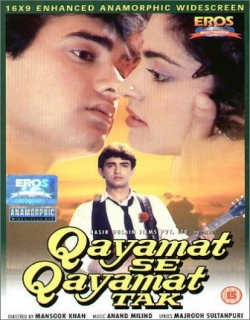 Qayamat Se Qayamat Tak (1988) - Hindi