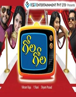 Gola Gola (2016) - Telugu