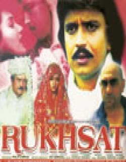 Rukhsat (1988) - Hindi