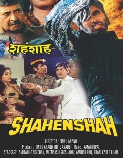 Shahenshah (1988) - Hindi