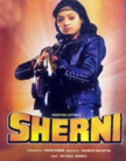 Sherni (1988) - Hindi