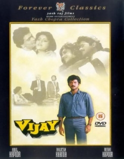Vijay (1988) - Hindi