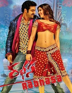 Rabhasa (2014) - Telugu