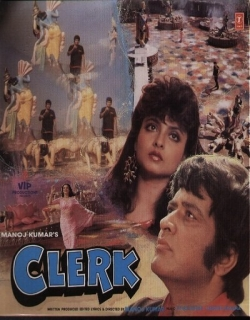 Clerk (1989) - Hindi