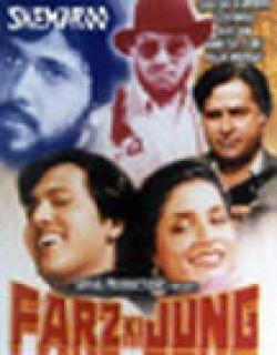Farz Ki Jung (1989) - Hindi