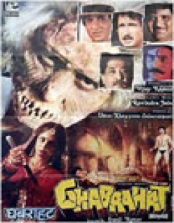 Ghabrahat Movie Poster