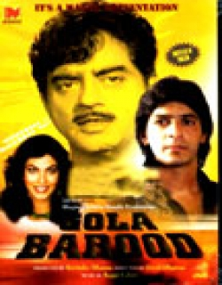 Gola Barood Movie Poster