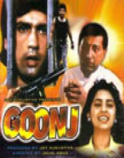 Goonj Movie Poster