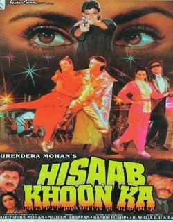 Hisaab Khoon Ka (1989) - Hindi
