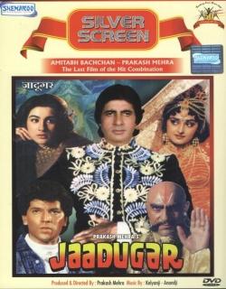 Jaadugar (1989) - Hindi