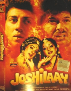 Joshilaay (1989) - Hindi
