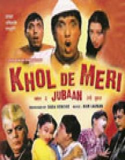 Khol De Meri Zuban (1989) - Hindi