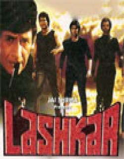 Lashkar (1989) - Hindi