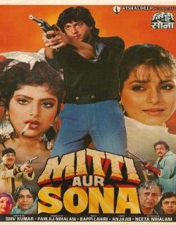 Mitti Aur Sona (1989) - Hindi