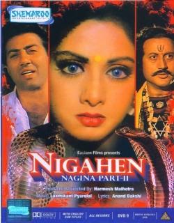 Nigahen (1989)