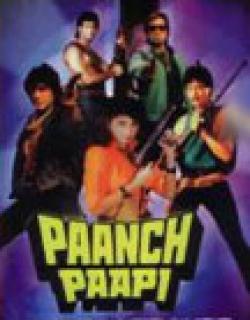 Paanch Papi (1989) - Hindi
