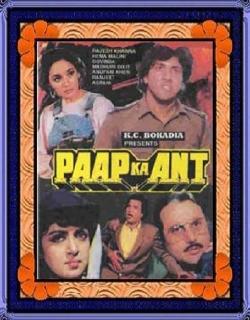 Paap Ka Anth (1989) - Hindi